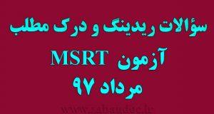 دانلود سوالات ریدینگ و درک مطلب آزمون MSRT مرداد 97